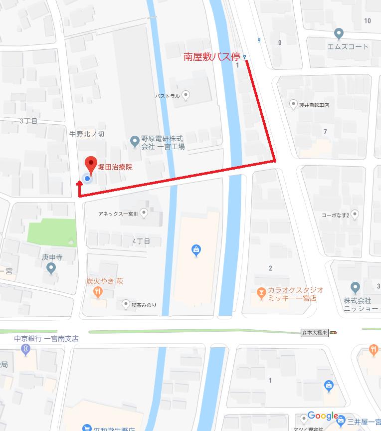 南屋敷バス停から堀田治療院までの地図