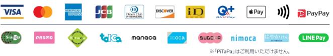 クレジット対応ブランド一覧の画像