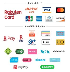 クレジットカード・スマホ決済・電子マネー対応ブランド一覧の画像